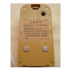 Battery for NTS-350 (Lower...